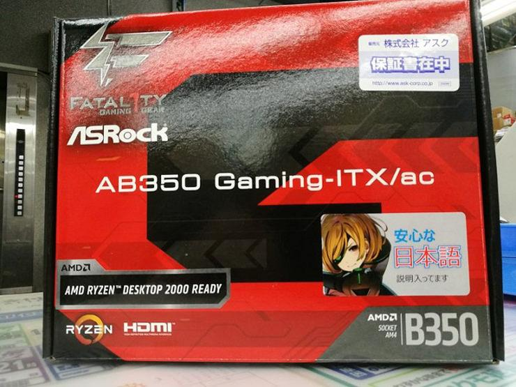 ASRock motherboard new bios 3