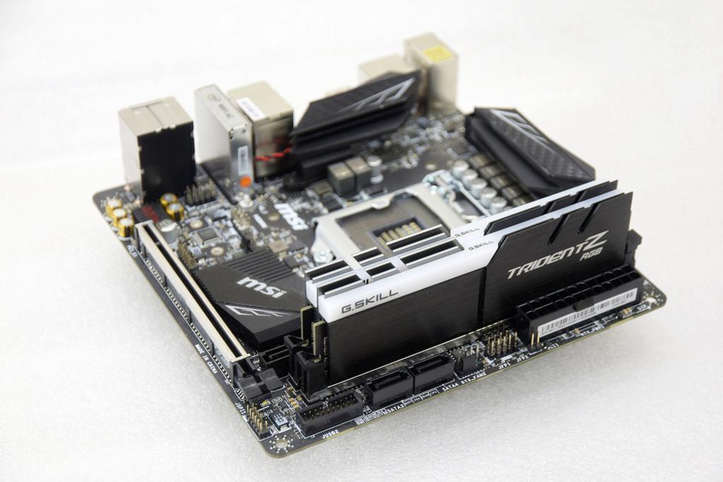 G.SKILL Trident Z RGB DDR4 5000 2