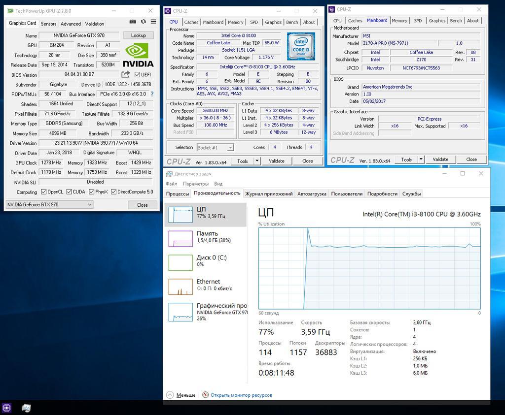 Intel coffee lake work z170