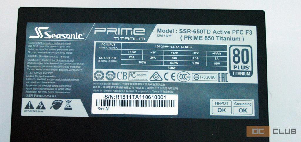 prime titanium 650 750 5