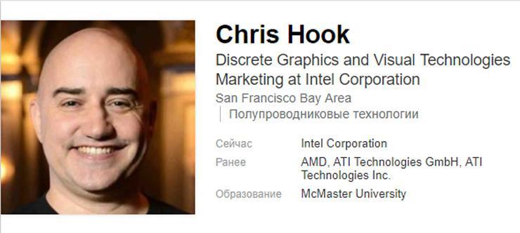 Chris Hook Intel Corp