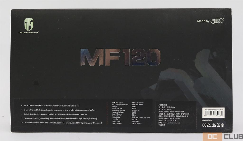 deepcool mf120 03