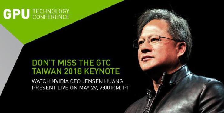 NVIDIA зазывает на GTC 2018 портретом вождя, а на повестке дня Computex…