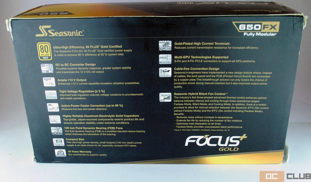 Focus Gold 550 650 30