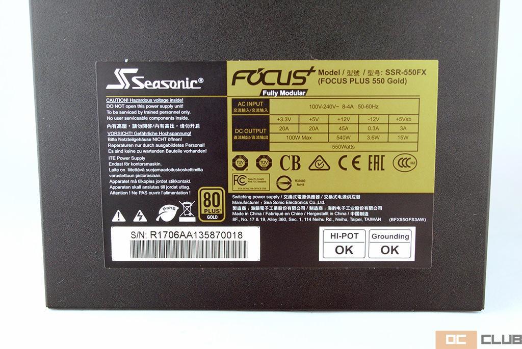 Focus Gold 550 650 4