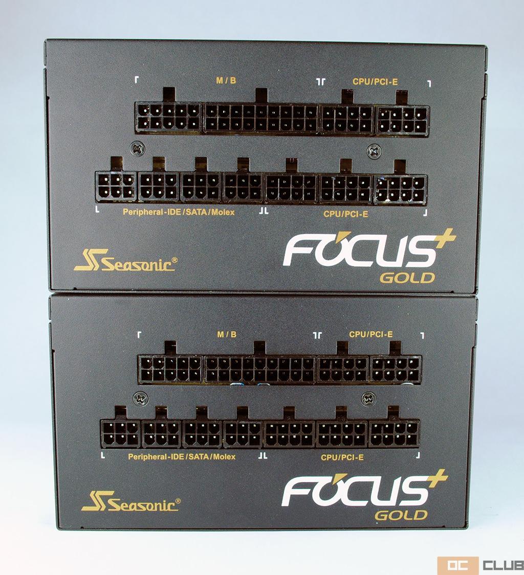 Focus Gold 550 650 45