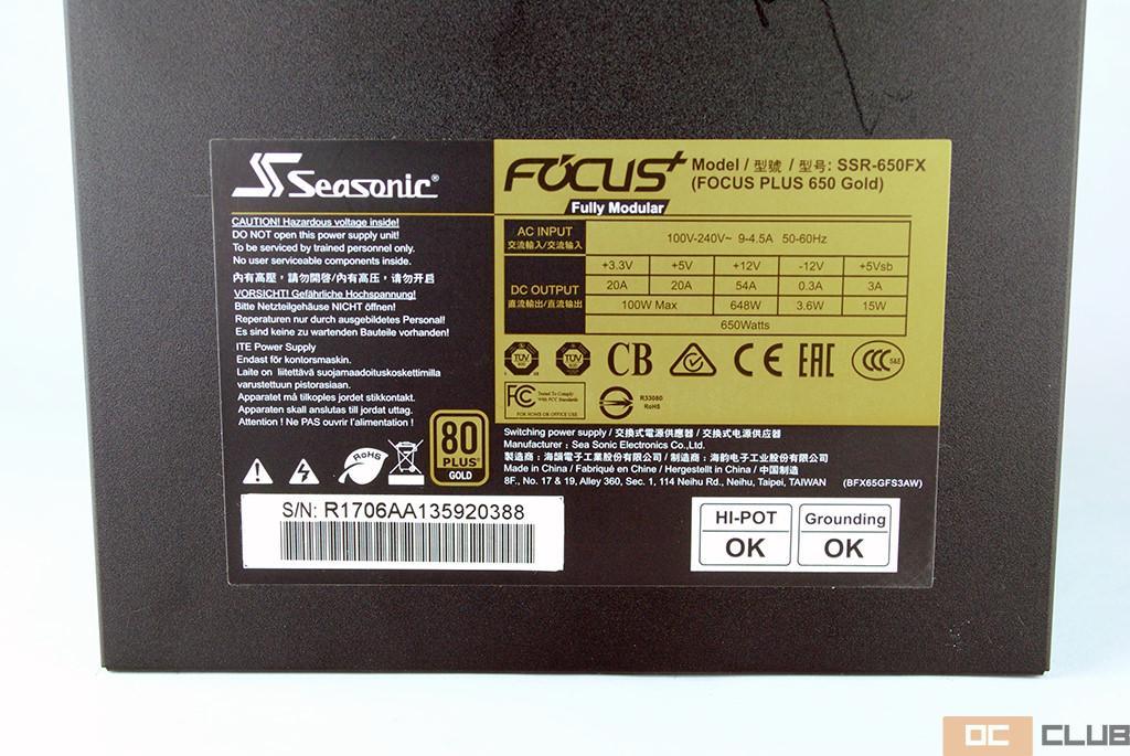 Focus Gold 550 650 5