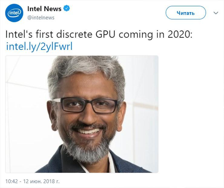 Intel first GPU coming 2020