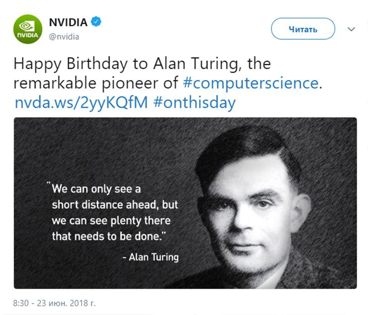 NVIDIA Turing Happy Birthday