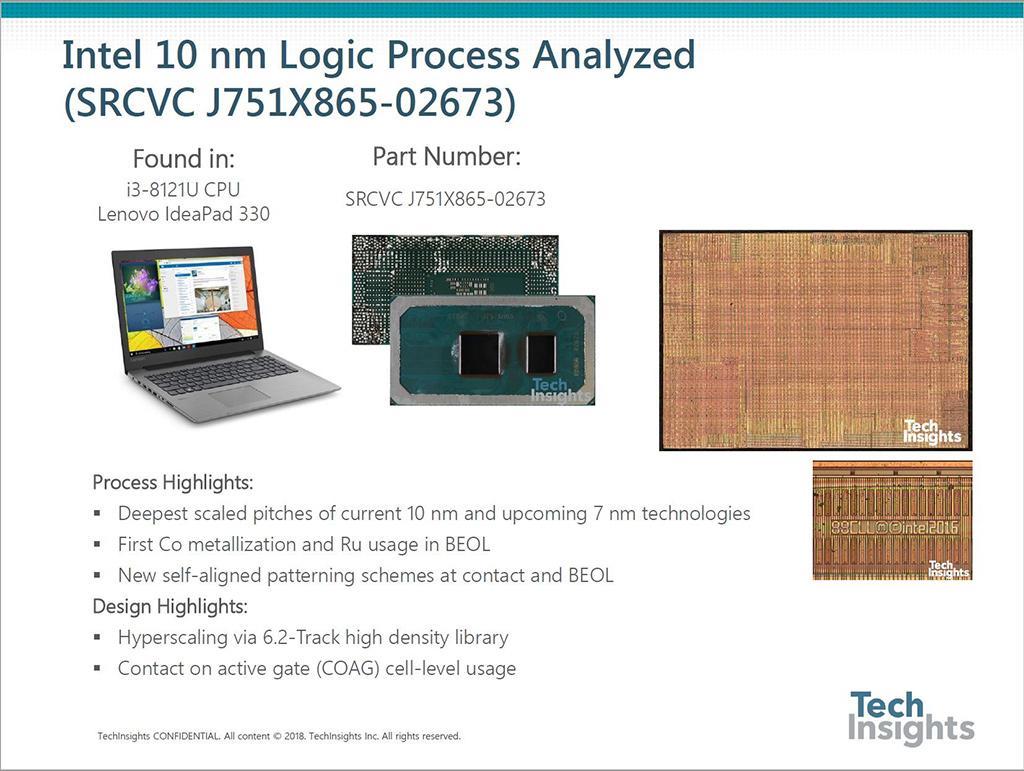 10 нм техпроцесс Intel увеличивает плотность транзисторов в 2,7 раза по сравнению с 14 нм