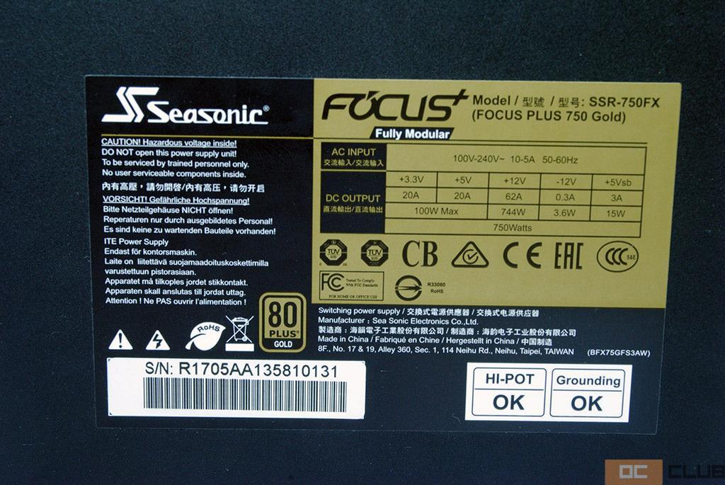 Focus Gold 750 850 33