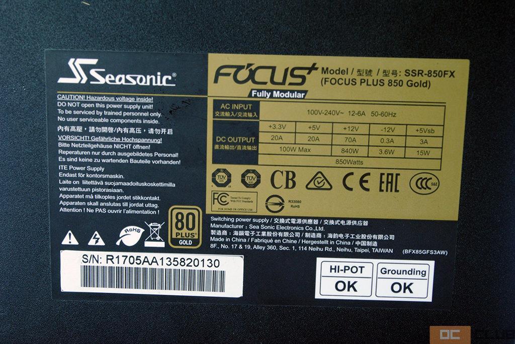 Focus Gold 750 850 34
