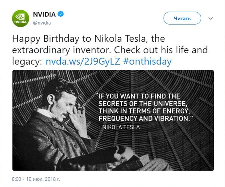 NVIDIA Tesla Happy Birthday