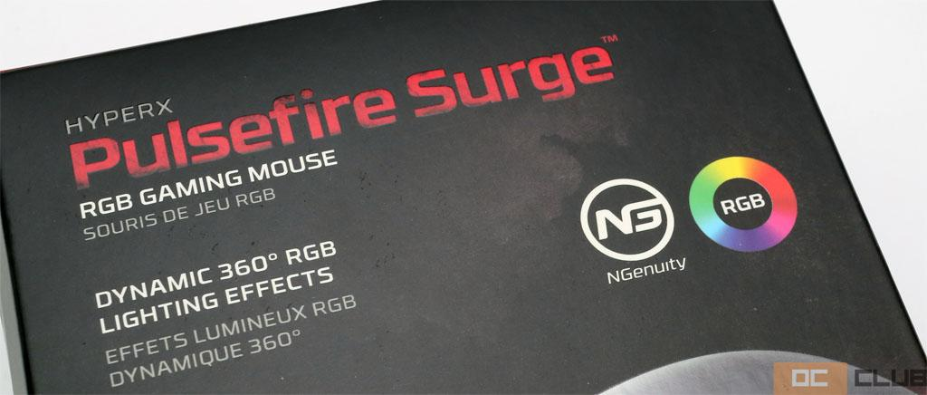 hyperx pulsefire surge 05