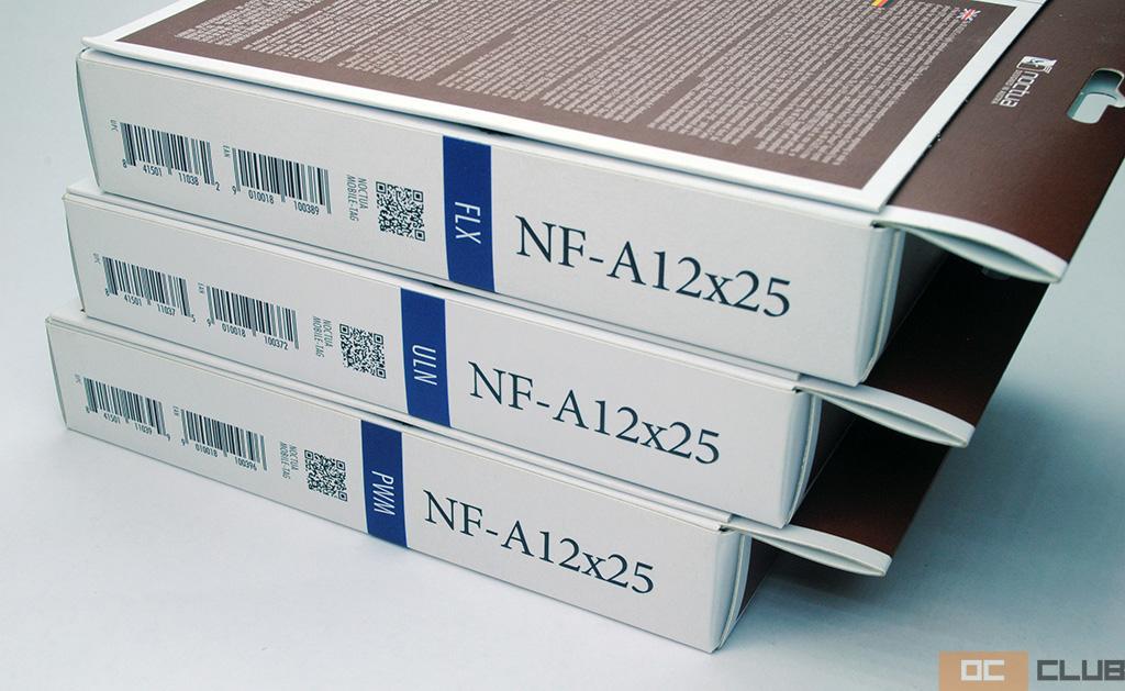 NF A12x25 3