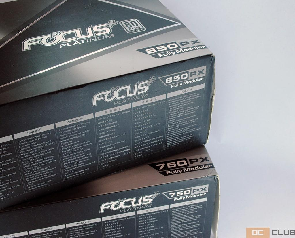 Focus Platinum 750 850 1