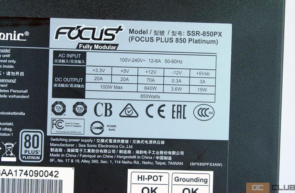 Focus Platinum 750 850 19