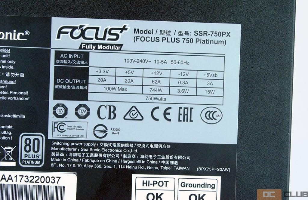 Focus Platinum 750 850 20