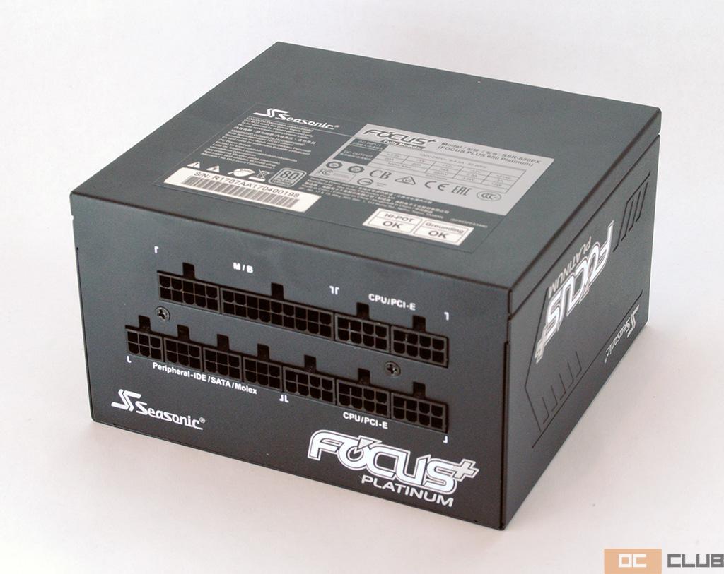 Focus Platinum 550 650 13