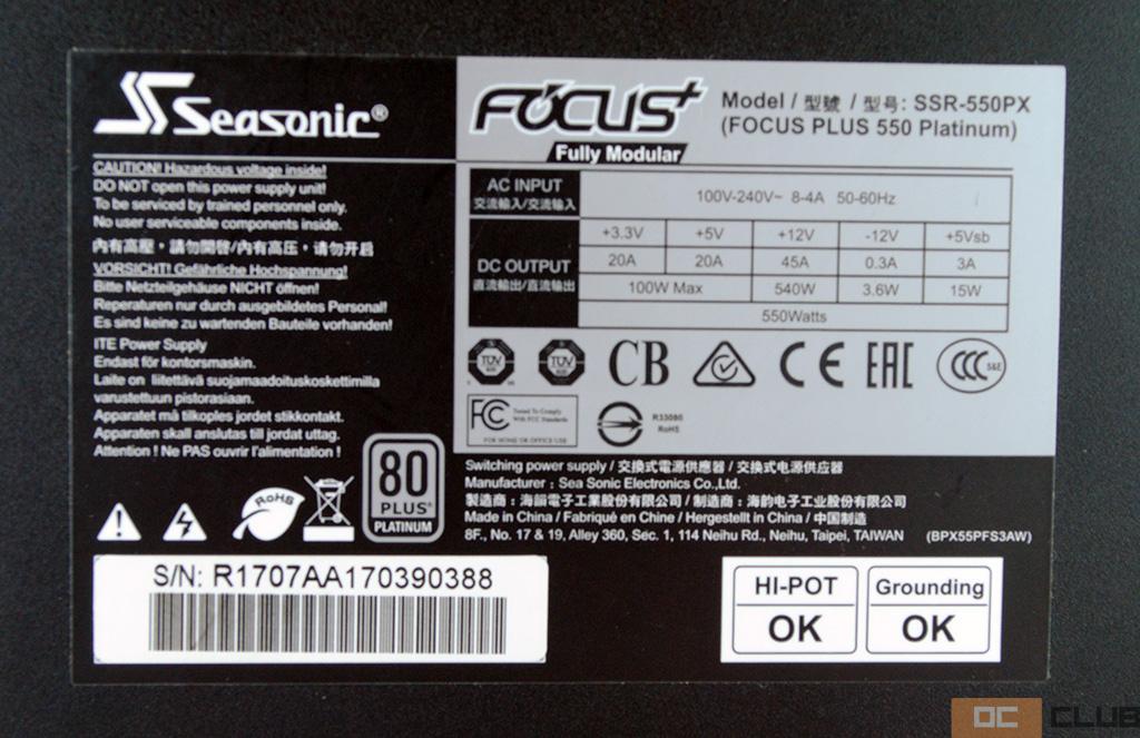 Focus Platinum 550 650 16