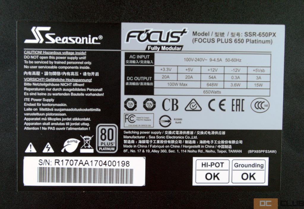 Focus Platinum 550 650 17