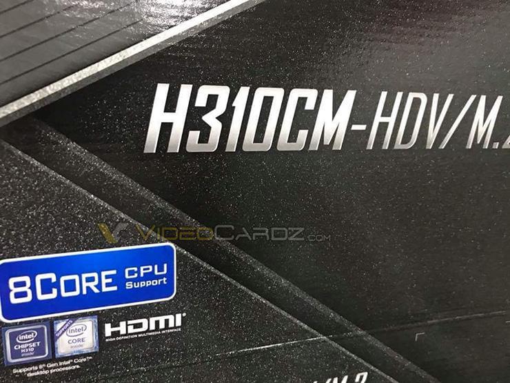 Чипсет Intel H310 тоже будет поддерживать грядущие 8-ядерные процессоры?