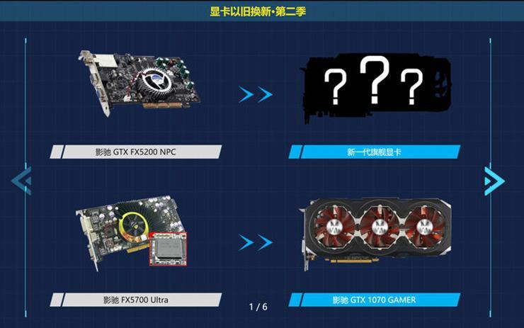 Обмен: Galaxy FX 5200 на GeForce RTX 2080
