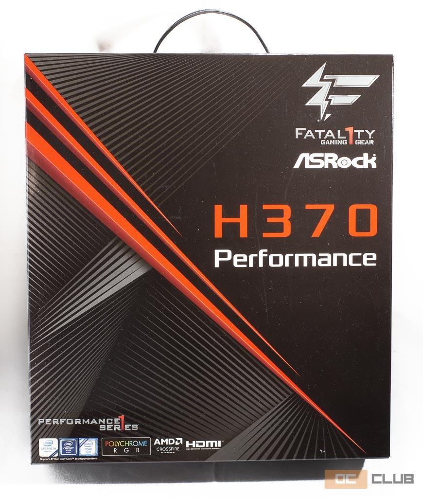 Обзор материнской платы ASRock Fatal1ty H370 Performance. Заложник чипсета