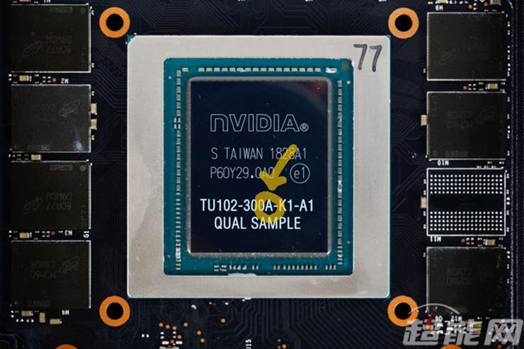 У каждой из видеокарт NVIDIA GeForce RTX есть две версии GPU