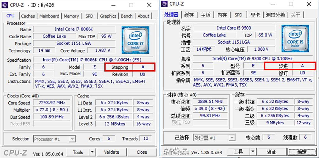 Intel Core i5-9600K замечен на Amazon. Новой коробки не будет. Банальная перемаркировка?