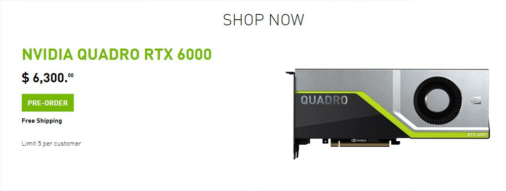 NVIDIA Quadro RTX 6000 и RTX 5000 доступны для предзаказа