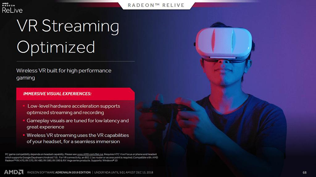Вышел драйвер AMD Radeon Adrenalin 2019 Edition (18.12.2)