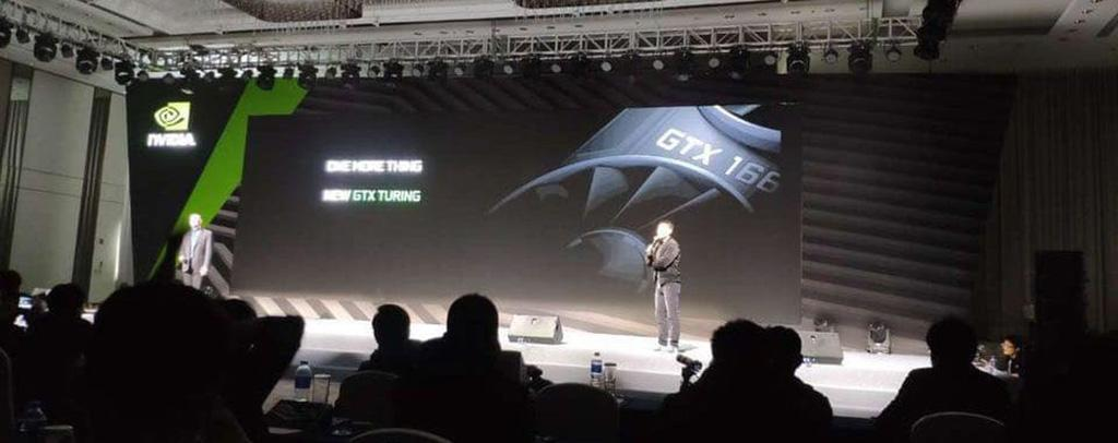 В Китае состоялась презентация GeForce GTX 1660 (Ti)