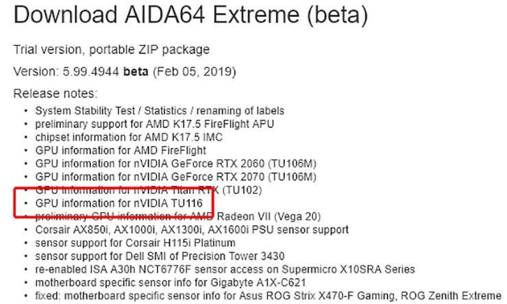 AIDA64 получила поддержку графического процессора NVIDIA TU116 (GeForce GTX 1660)