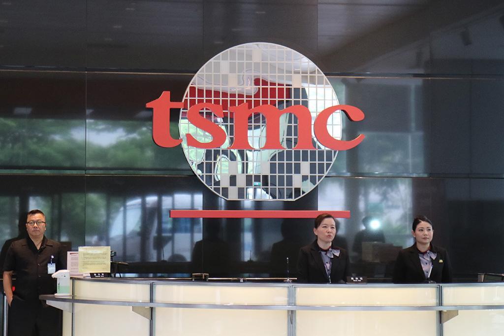 TSMC начнёт массовое производство 7+ нм чипов в марте