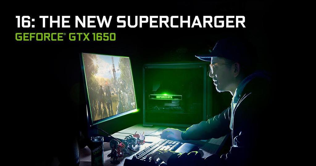 NVIDIA GeForce GTX 1650 официально представлена