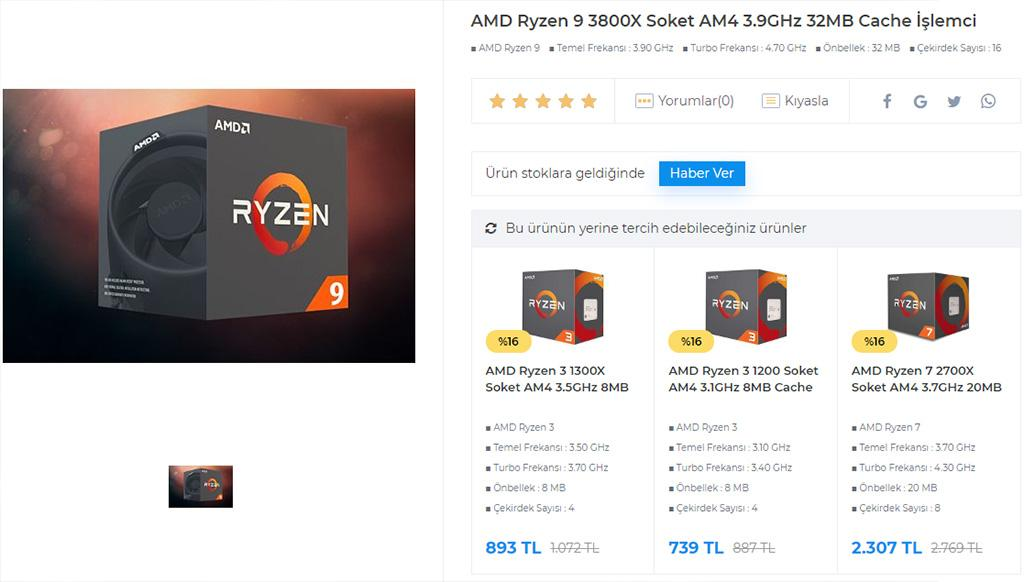 AMD Ryzen 9 3800X, Ryzen 7 3700X и Ryzen 5 3600X замечены в интернет-магазинах