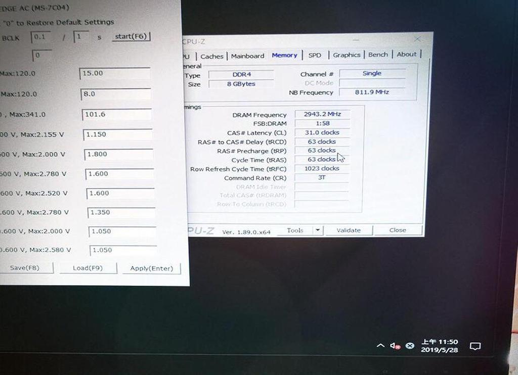DDR4-5886: новый рекорд абсолютной частоты ОЗУ