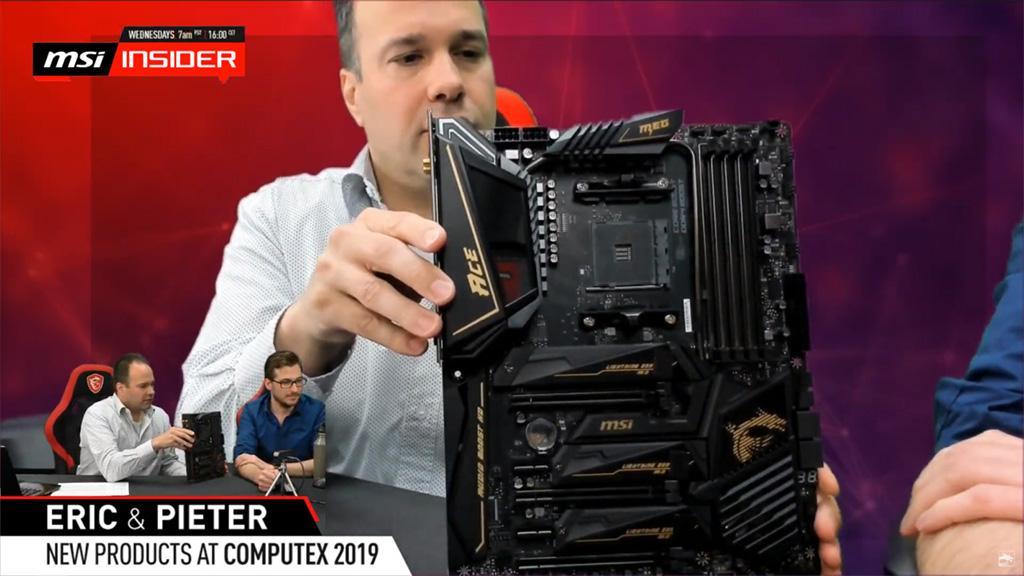 MSI: вентилятор для чипсета AMD X570 крайне необходим