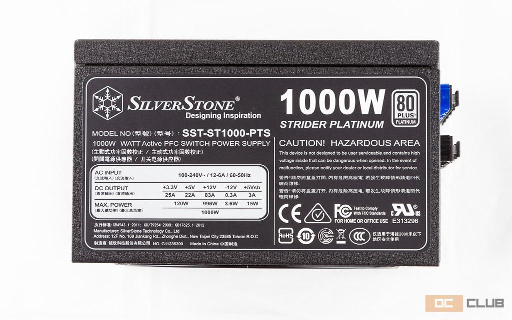 Обзор блока питания SilverStone Strider Platinum ST1000-PTS. Нужно распробовать