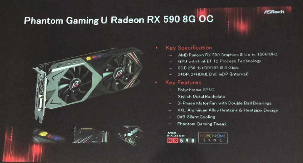 ASRock готовит видеокарту Radeon RX 590 Phantom Gaming U