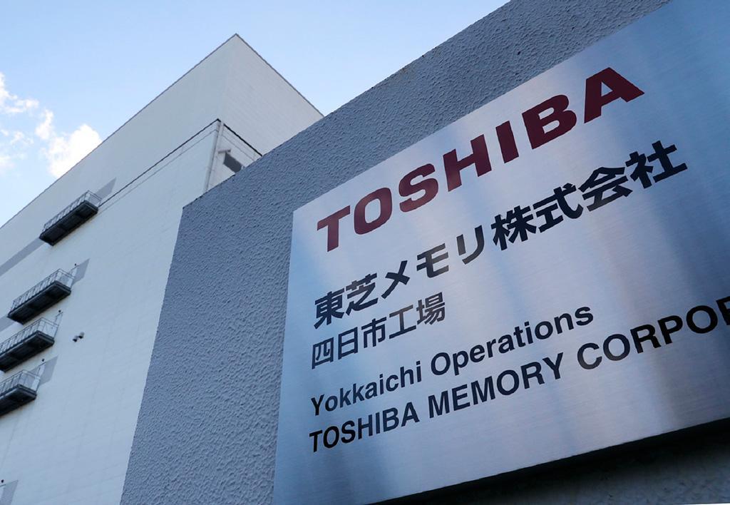 Из-за инцидента на фабрике Toshiba и Western Digital память может подорожать