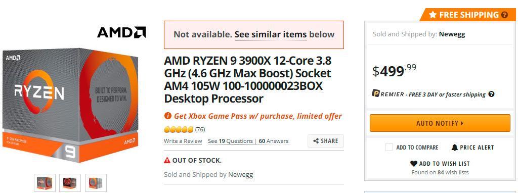 AMD Ryzen 93900X: спрос превышает предложение