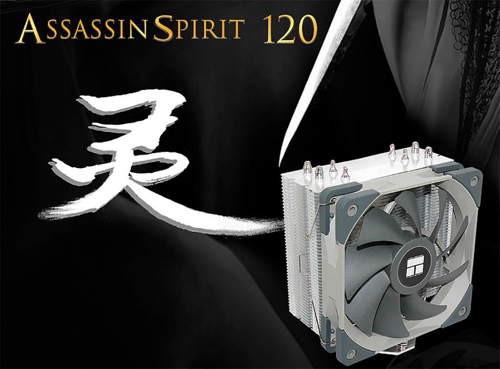 Кулер Thermalright Assassin Spirit 120 радует скромным ценником