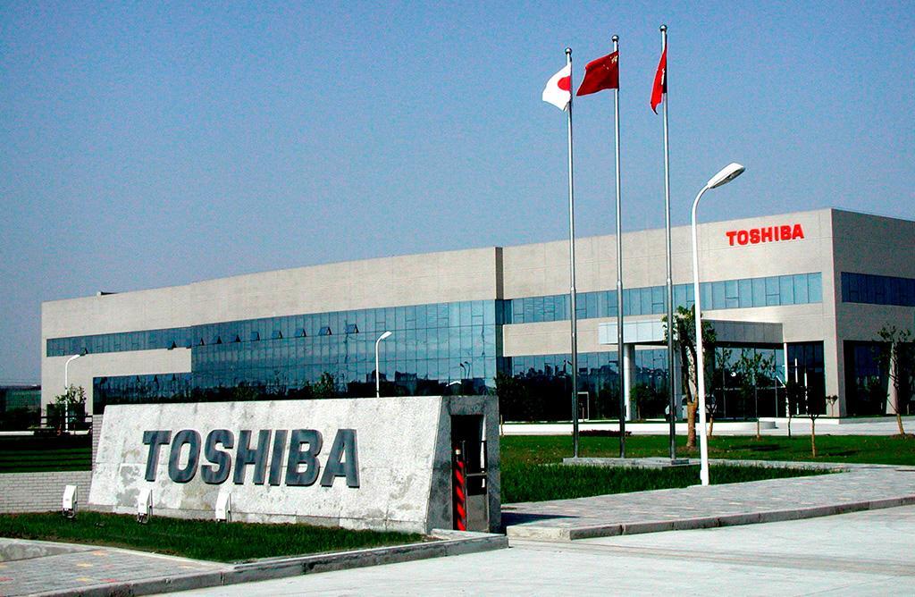 Toshiba Memory переименовывается в Kioxia