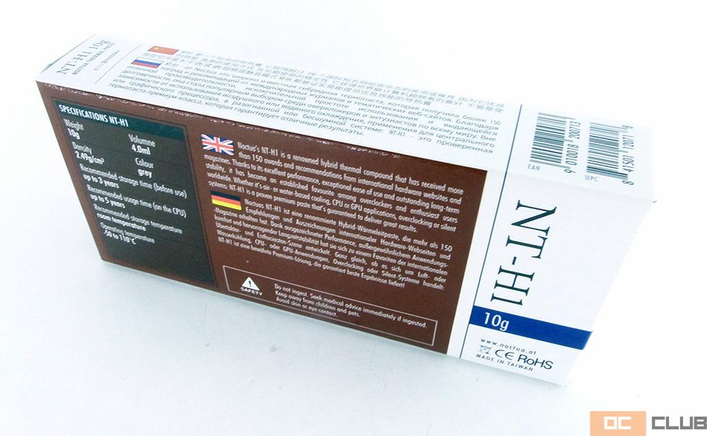 Noctua NT-H2: обзор. Топовая термопаста в топовой упаковке