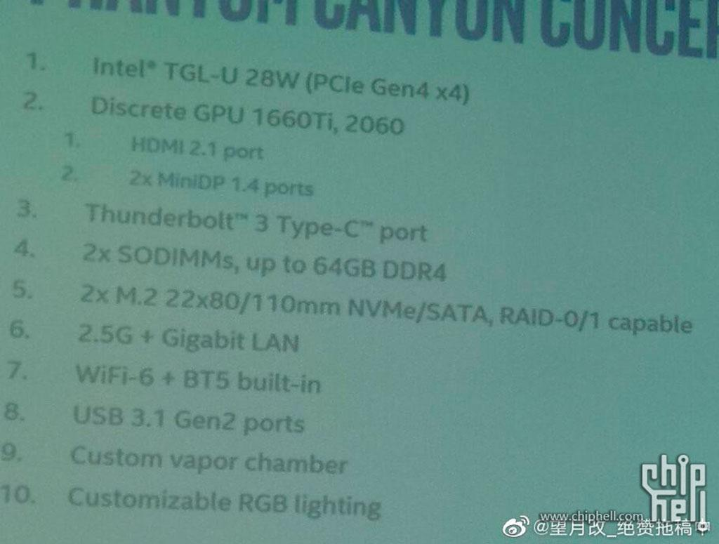 Intel готовит NUC Phantom Canyon на базе процессоров Tiger Lake-U, поддерживающих PCI-E 4.0