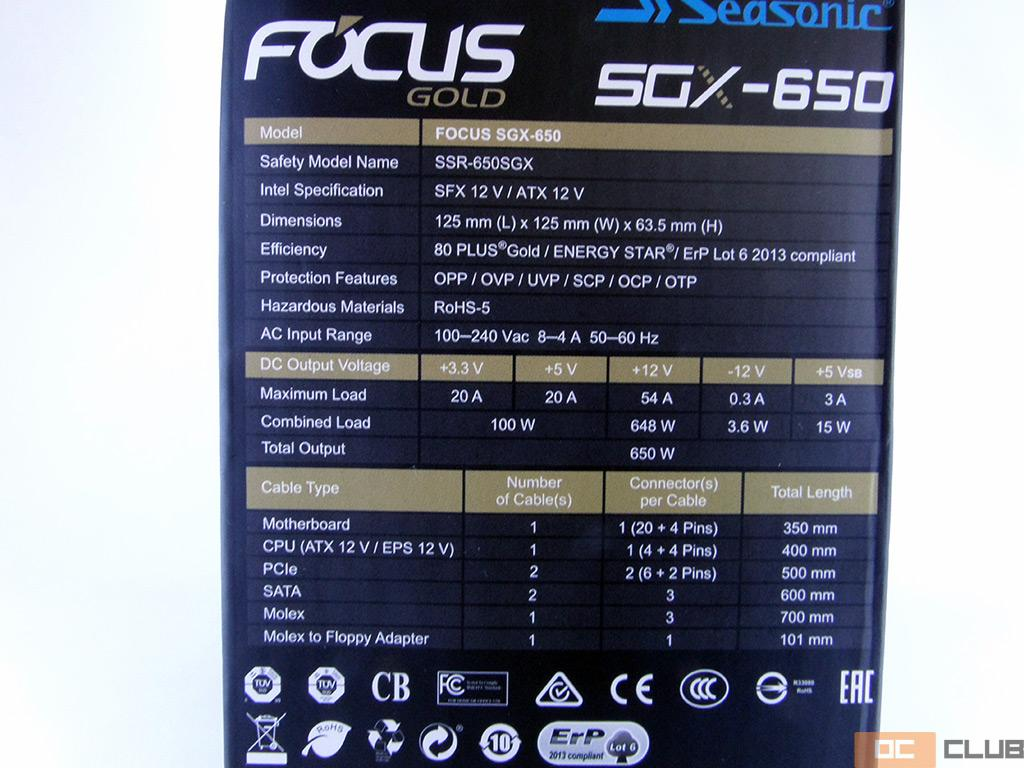 SeaSonic Focus SGX-650: обзор. SFX-L по SeaSonic-овски