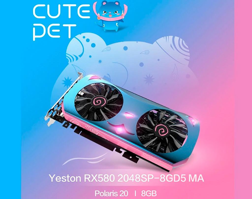 Yeston Radeon RX 580 Cute Pet – официально самая милая видеокарта на свете