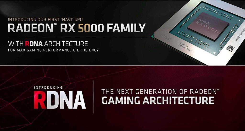 Слух: AMD Navi 12 может стать основой для совсем не бюджетной видеокарты